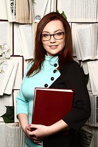 Екатерина Смыслова бухгалтер Пермь